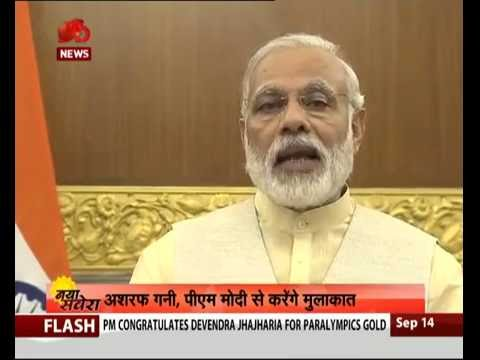Afghan President to meet PM Modi today