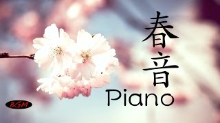 Relaxing Piano Music - Background Music For Study,Work,Sleep,Relax