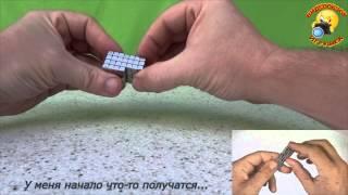 Неокуб Neocube  квадратные магниты(Игрушка предоставлена интернет магазином