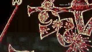 Download Video ঈদ মোবারক ঈদের গান MP3 3GP MP4
