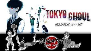 MangaPod Book Club #80: Tokyo Ghoul (ch. 1 - 29) ft. Nick Robinson!