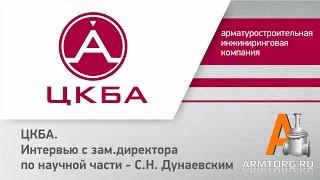 видео шиберная задвижка в  Санкт-Петербурге