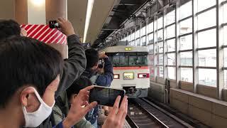 東武350型 353F北千住発車