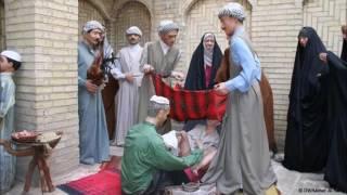 من الفلكلور المصلاوي العراقي المطهر
