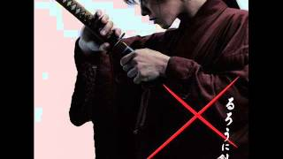 Rurouni Kenshin Live Action OST 11 -Korsazu