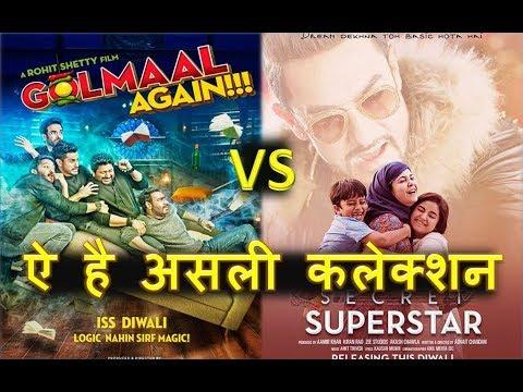 Golmaal Again Vs Secret Superstar Movie Box Office Collection 2017
