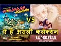 Golmaal Again Vs Secret Superstar Movie Box Office Collection 2017
