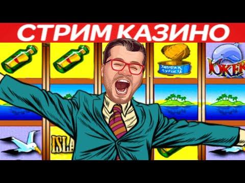 новые игровые автоматы Bet казино