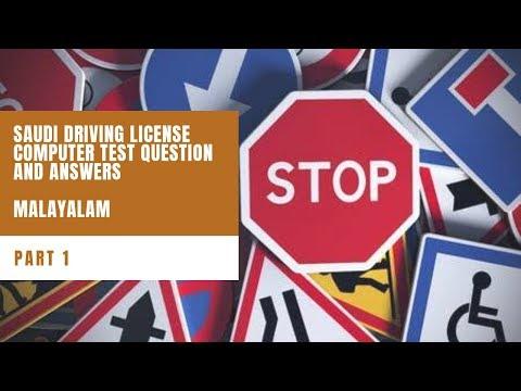 saudi driving license computer test questions pdf pdf