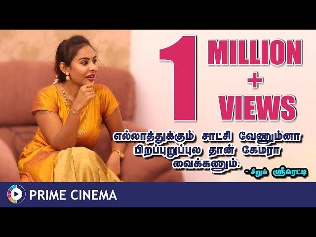 Should I Place Camera in my Vagina? - SriReddy asks Lawrence | SRKLeaks 01 | Prime Cinema
