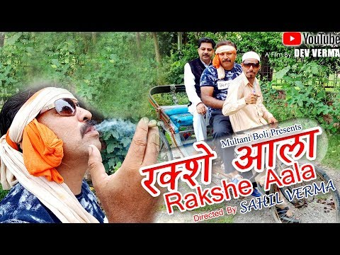 Rakshe Aala | रक्शे आला | Best Multani/Siraiki Comedy Video