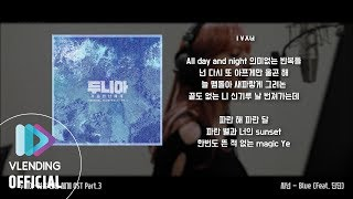 Download lagu 샤넌 Blue MP3