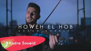 Howeh El Hob - Adham Nabulsi - Violin Cover by Andre Soueid