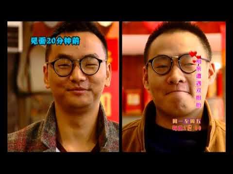 """【搞笑相亲】《凡人有喜》20161213:厉害了!相亲遭遇双胞胎!搞笑还是尴尬?""""火锅店缺个老板娘""""【重庆卫视官方频道】"""