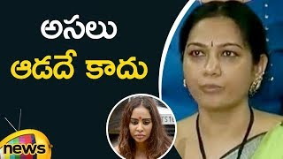 Actress Hema Reacts On Actress Sri Reddy Potest Against Maa Association | Mango News