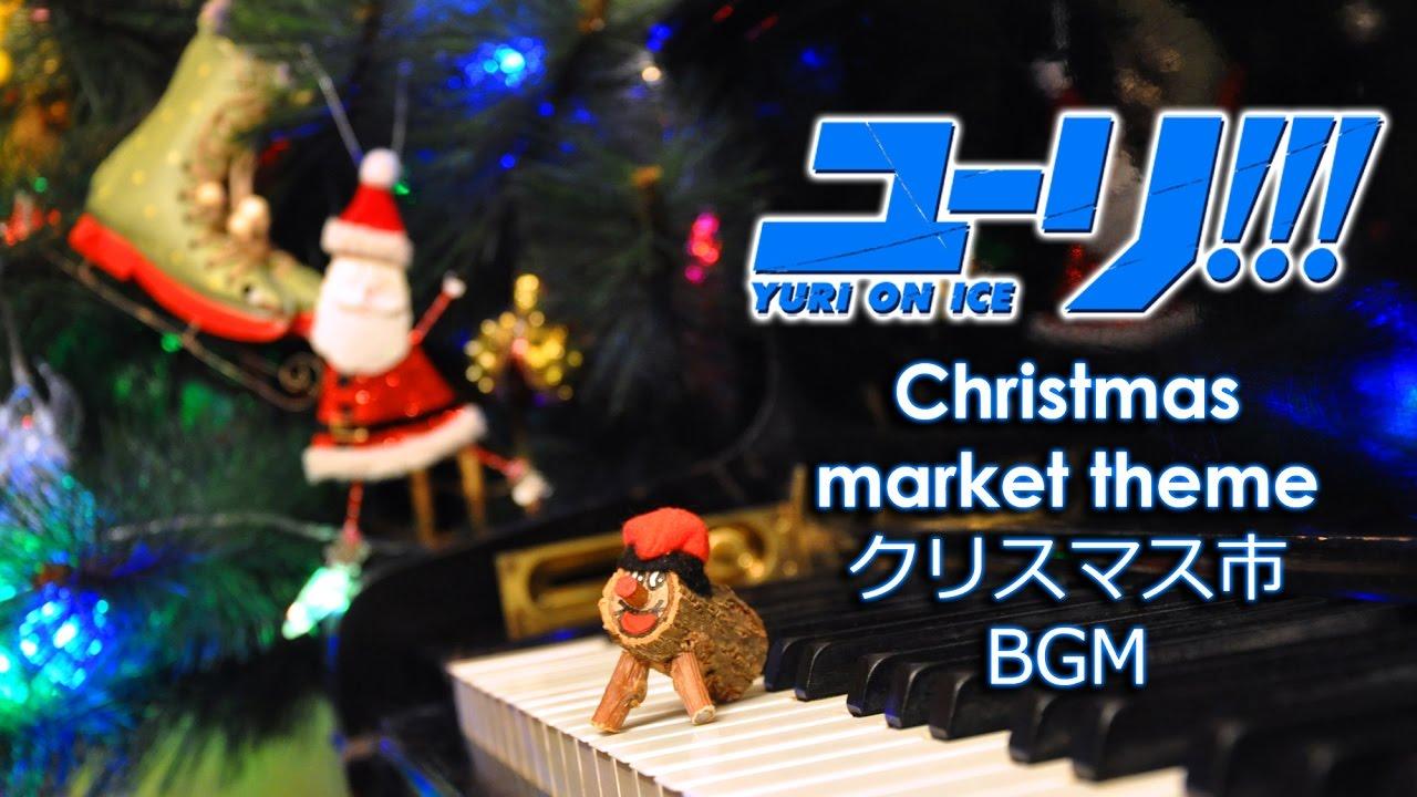 Christmas Market Theme (Kamome) | Yuri!!! on Ice OST (arr. Finanwen ...