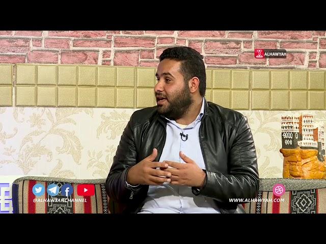 سمسرة تايم | حقوق المعلم وواجبات المجتمع | قناة الهوية