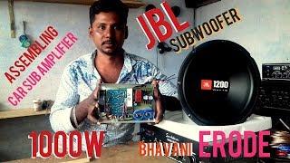 JBL car subwoofer assembling 1000w amplifier