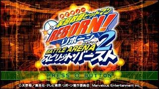 Psp Game [家庭教師ヒットマンREBORN!Battle Arena 2]