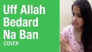 Uff Allah Bedard Na Ban Cover | Asees Kaur | Noor Jehan | Pakistani Song