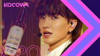 Download Super Junior - Burn The Floor + House Party [Show! Music Core Ep 718]