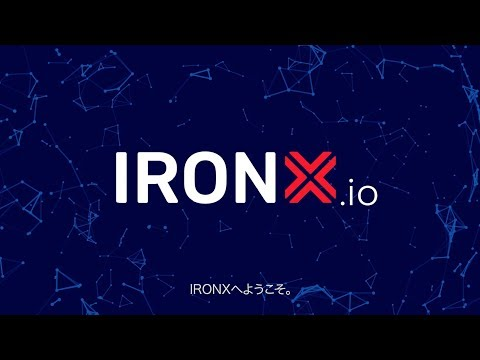 Introducing IronX – A World Class Crypto Exchange