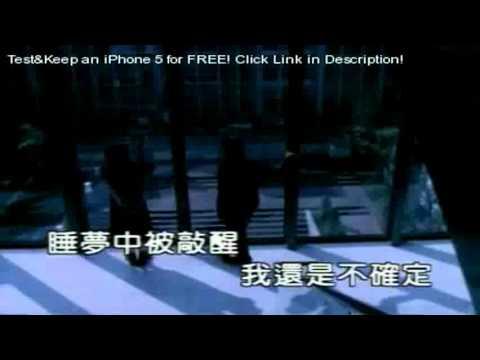 Ni bu zhi dao de shi chinese lyrics