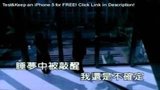 屋頂 Wu Ding KTV Mp3