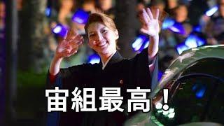 朝夏まなと、瀬音リサ、彩花まり、涼華まや、伶美うらら 2017.9.25Filmi...