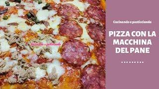 Ricetta Pizza Macchina Del Pane.Impasto Per La Pizza Con La Mdp Facile E Buonissimo Youtube