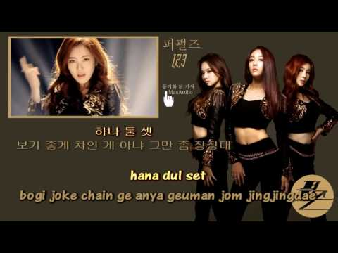 Purfles 퍼펄즈 1,2,3 official instrumental karaoke