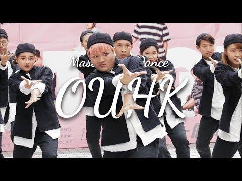 OUHK Danso Mass Dance 2017 - 香港公開大學