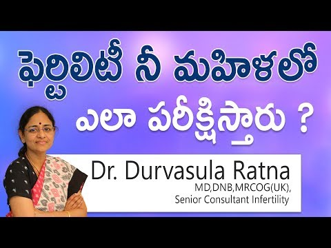 Hi9 | How is a Woman's Fertility Tested (Telugu)? | Dr.Ratna D, Consultant Infertility
