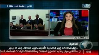 نشرة السابعة من القاهرة والناس 10 يناير
