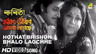 Hothat Bhishon Bhalo Lagchhe   Kabita   Video Song   Kamal Hasan   Lata Mangeshkar   Romantic Song