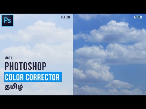 #1 Color Correction with Photoshop   Photoshop Color Correction Tutorial in Tamil   Photoshop தமிழ் thumbnail