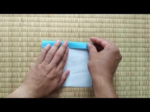 Origami Pesawat Sederhana Lv. 1