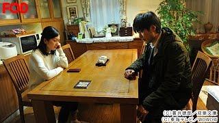 警察を辞めた父・武藤隆(玉山鉄二)に反発するあまり、家出をしてしま...