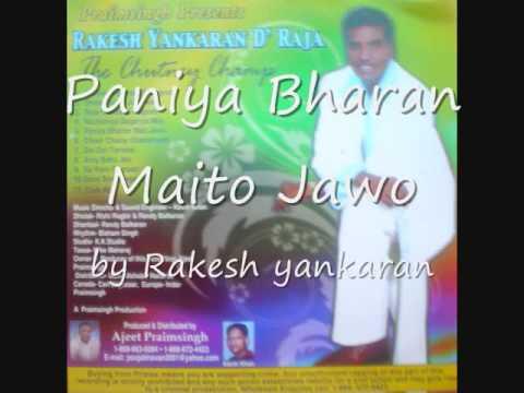 Paniya Bharan mati Jawo - Rakesh Yankaran