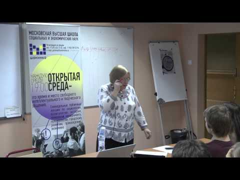 """Вера Пчелинова """"Карьерное консультирование и построение картины мира профессий"""""""