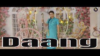 Teaser | Daang | Raaz Kaur | Latest Punjabi Song 2018 | Ek Records |