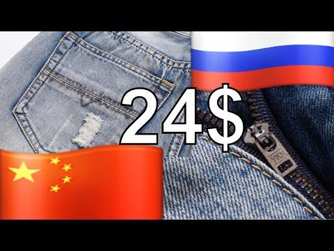 С чем носить зеленые джинсы?из YouTube · Длительность: 1 мин28 с  · Просмотров: 762 · отправлено: 24.03.2014 · кем отправлено: Модняшки