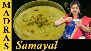 Sorakkai Payasam Recipe in Tamil | Sorakkai Recipe in Tamil | Bottle gourd payasam recipe