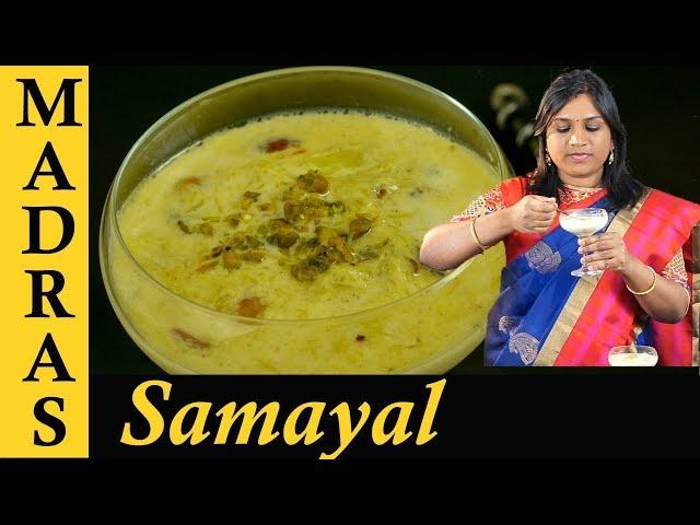 Sorakkai Payasam Recipe in Tamil   Sorakkai Recipe in Tamil   Bottle gourd payasam recipe