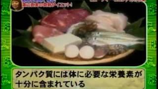ダイエット 応援サイト http://gentei.coresv.com/ashi-yase/ 詳細ペー...