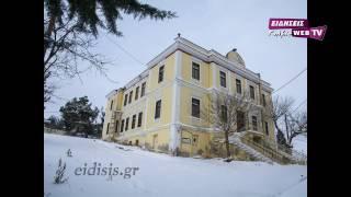 Χιονισμένο Κιλκίς, δείτε το αλλιώς-Eidisis.gr webTV