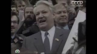Крах СССР часть первая. Неудачный этап перестройки Горбачева.