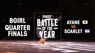 Ayane (JPN) vs Scarlet (ISR) | BOTY 2018 1V1 BGIRL QUARTERFINALS