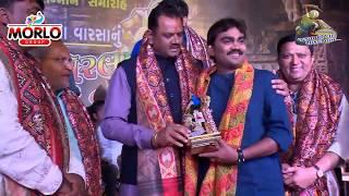 ટહુક્યા મોરલા રાણ કી વાવે || Jitubhai vaghani Live Program Morlo Group || 2019