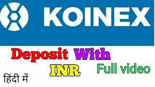 KOINEX EXCHANGE DEPOSIT THROUGH BANK ACCOUNT STEP BY STEP IN HINDI BY DINESH KUMAR